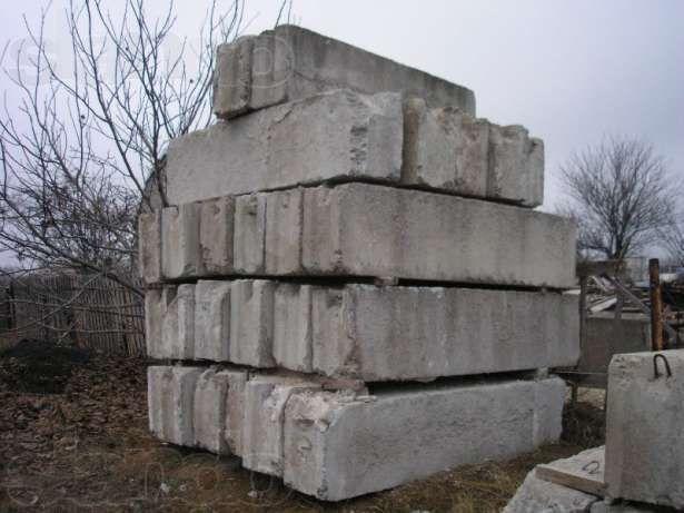 Фундаментные блоки б.у ,плиты перекрытия, дорожные плиты, пкж,кирпич.