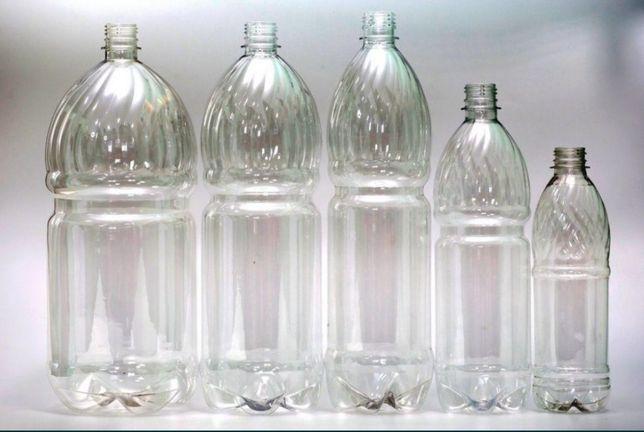 ПЭТ бутылка пробка ручка ОПТ РОЗНИЦА стакан пластиковый одноразовый0.5