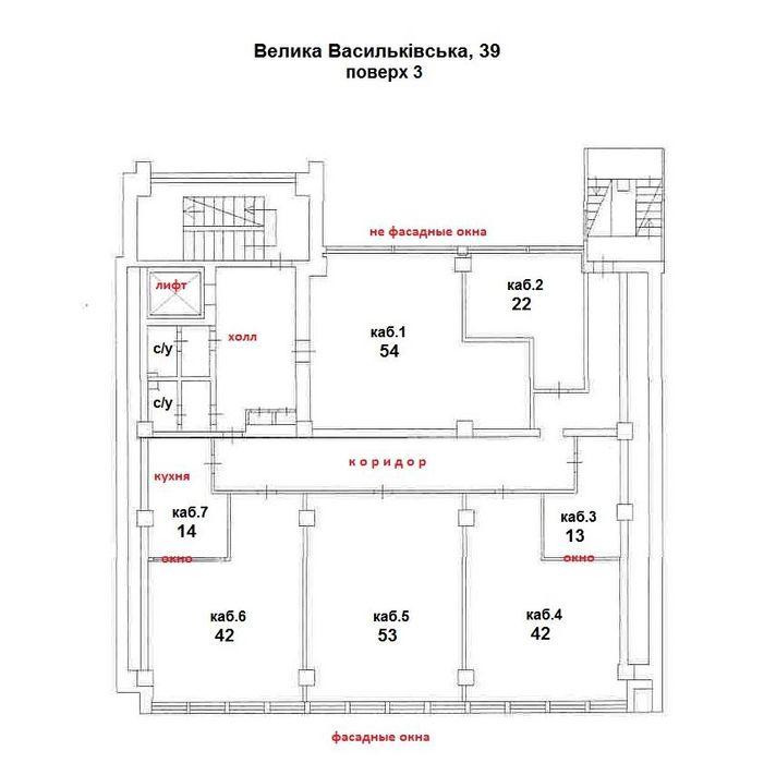 Предлагаем третий этаж ул Большая Васильковская 6 офисов+кухня+с/у Киев - изображение 1