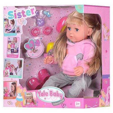 Кукла пупс старшая Сестричка Baby Born, Беби Борн Sister