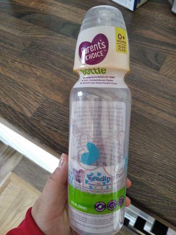 Butelka niemowlęca