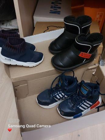 Три пары обуви ,26 р