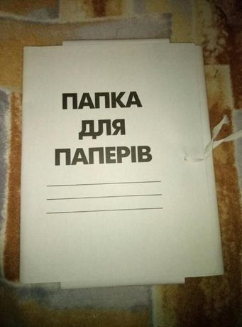 папка