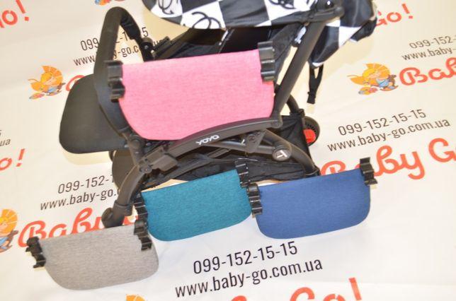 подножки-удлинения на коляску YOYA.йойа,накладки на бампер из эко к
