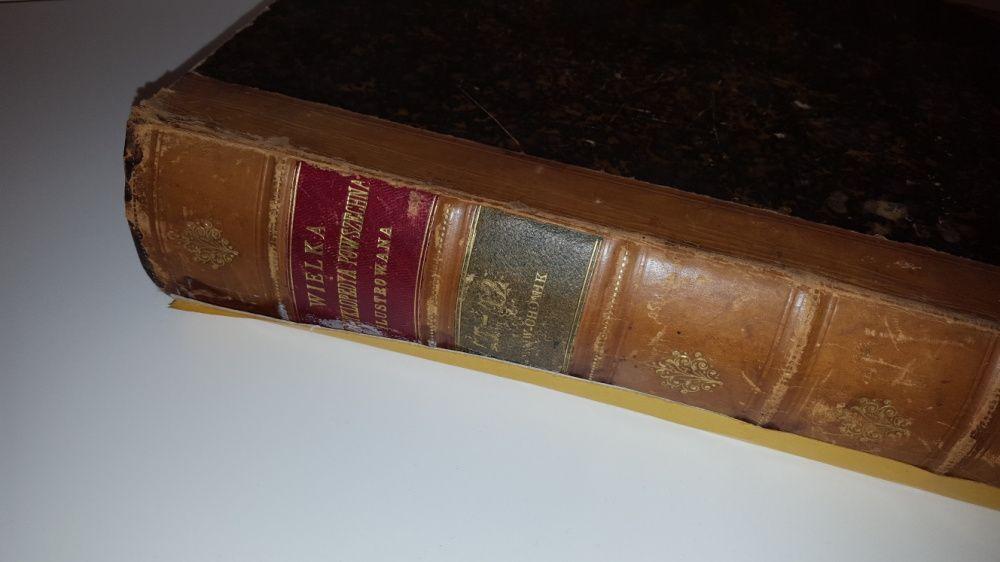 encyklopedia powszechna z XIX wieku 1893r. tom XI Białystok - image 1