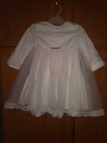 Sprzedam sukienke do Chrztu