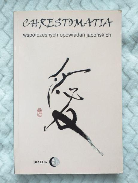 Chrestomatia współczesnych opowiadań japońskich