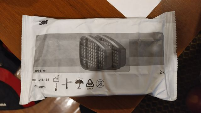 3M 6051 фильтры ЗМ 6051 фильтры. Банки защита