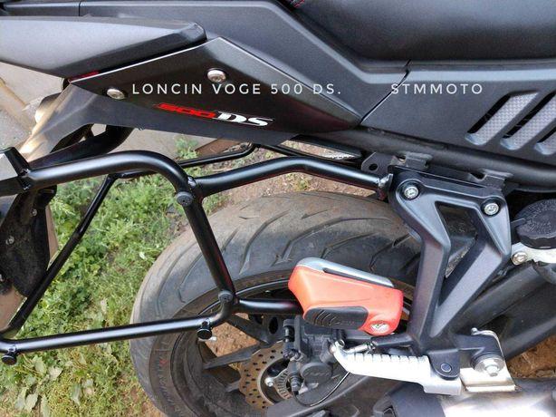 Цельносварны боковые рамки Loncin Voge 500DS Bajaj Boxer 125-150 Cross