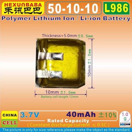 40мАч Батарея наушник аккумулятор 501010 Bluetooth i7 i10 i12 tws 3,7В