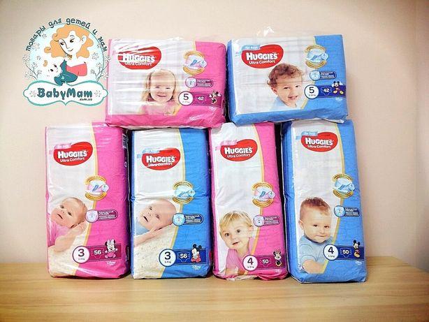 Подгузники Huggies Ultra Comfort для девочек и мальчиков Памперсы