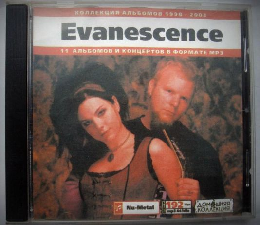 CD Evanescence 11 альбомов