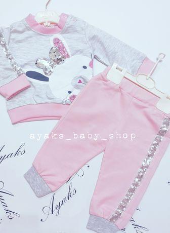 Костюм для девочки штаны свитшот розовый