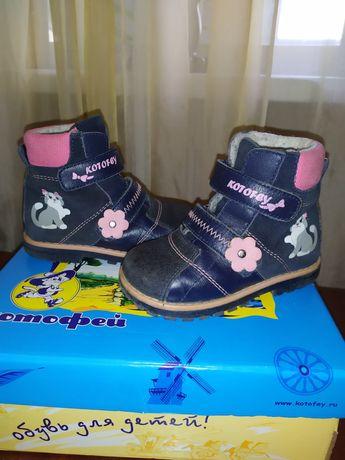 Ботиночки фирменные, кожа