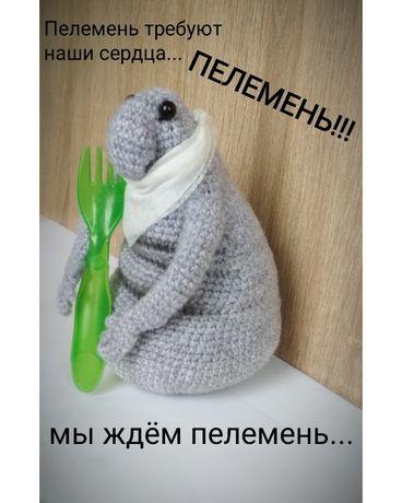 Ждун, вязаная игрушка