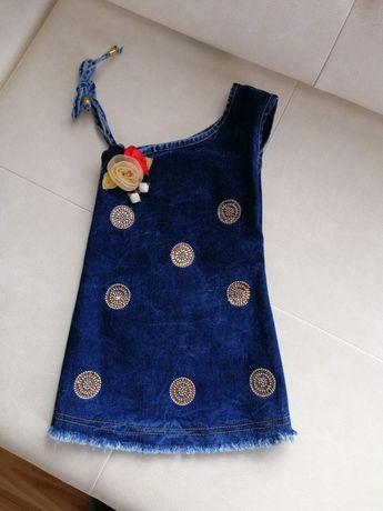 Плаття-сарафан
