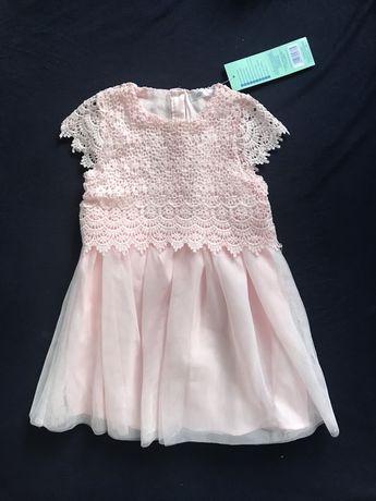 Elegancka sukienka różowa koronkowa
