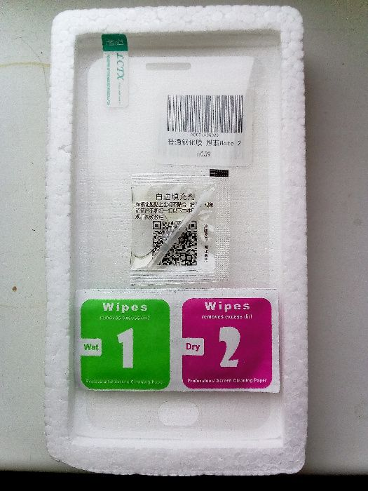Закаленное стекло Meizu M2 Note Киев - изображение 1