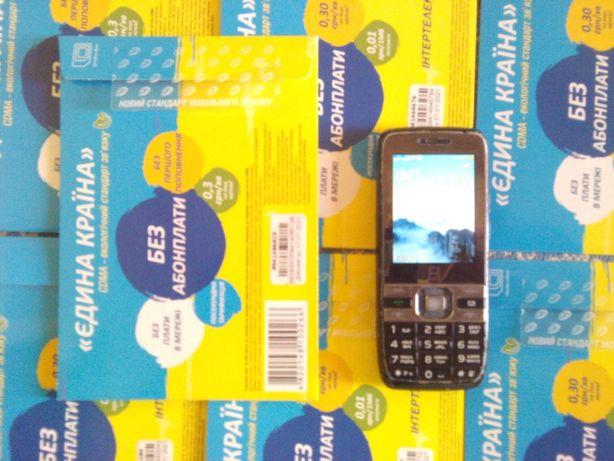CDMA+GSM кнопочный телефон Интертелеком+Феникс