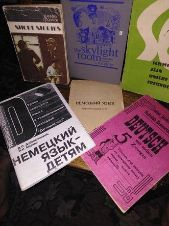 3 фото.Книги... учебники