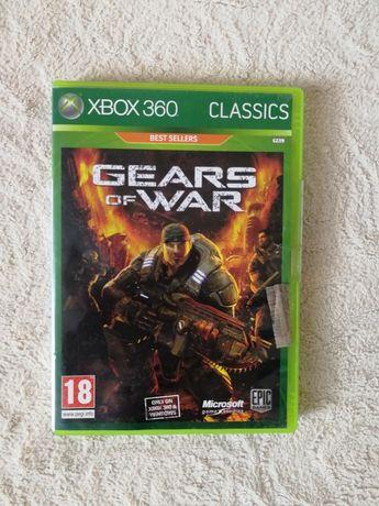 Fears of war - Xbox 360