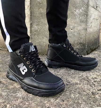 Чоловічі черевики розмір 40-45 за супер ціною