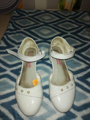 Za darmo buty dziewczece