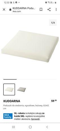Sprzedam 6 sztuk poduszek Ikea model Kudderna nowe