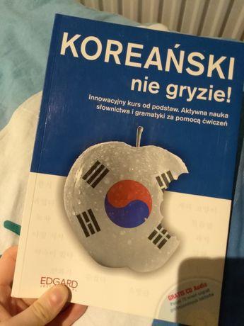 Koreański nie gryzie