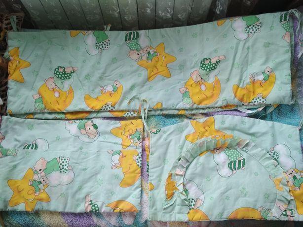 Балдахін тримач для балдахіна штатив бортики в ліжечко