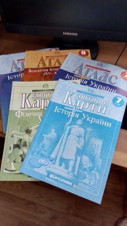 Атлас+ контурка Історія України, всесвітня 7,8 клас