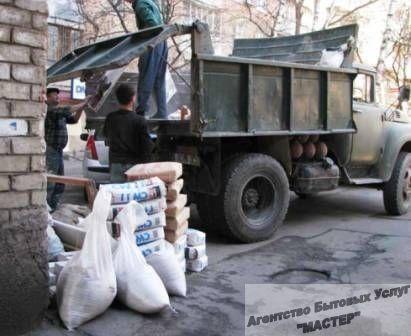 Вывоз мусора, старой мебели и всякого хлама ЗИЛ газел грузчики сыпучие