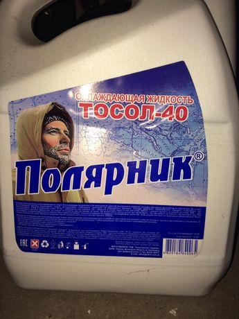 Охлаждающая жидкость Тосол Полярник -40