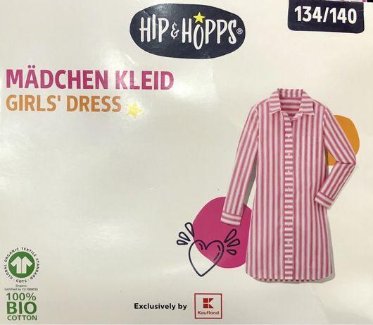 Платье - рубашка ( хлопок ) Kaufland ( hip&hopps ) СТОК ОПТОМ