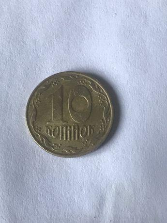 Монета, 10 копеек 1992 года, Украина