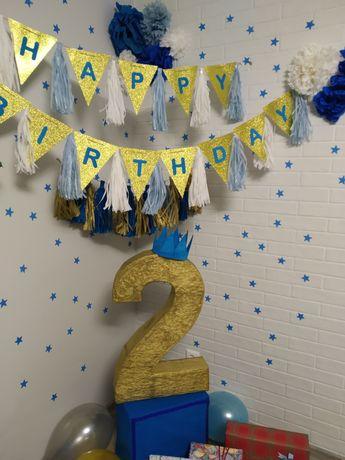 Декор на день рождения, фотозона
