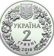 Монета Марена днепровская