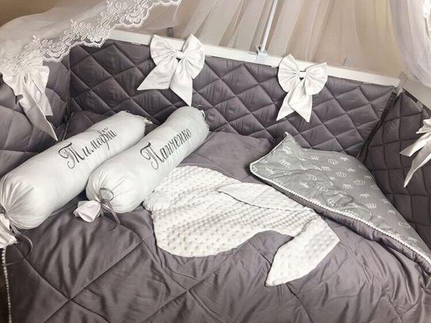 Постель детская бортики одеяло 2 простынки