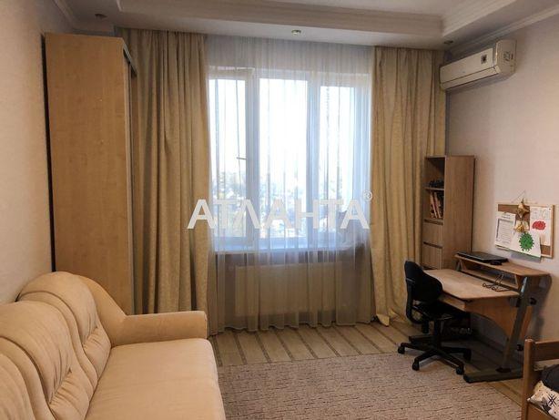 2-комнатная квартира. ЖК Уютный, Грушевского. Малиновский. Слободка