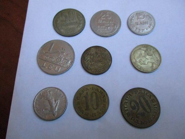 monety Jugosławia, Rumunia, Bułgaria, Francja przed denominacją