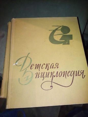 книги Детская энциклопедия