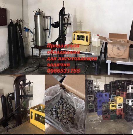 Продаю обладнання для виготовлення водички