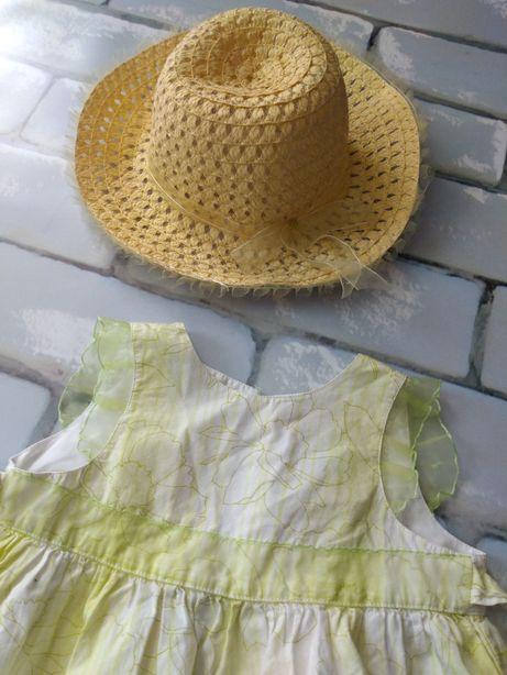 Sukienka limonka 18M 80 + kapelusz słomkowy