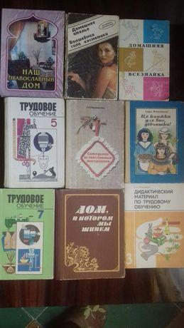 Продам книги (журналы) по кройке и шитью, рукоделию