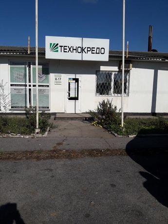 Продам базу с произв. помещ. в Никополе