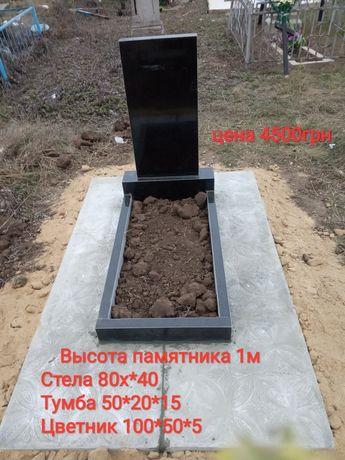 Гранитные памятники, цена от производителя от 4500 грн