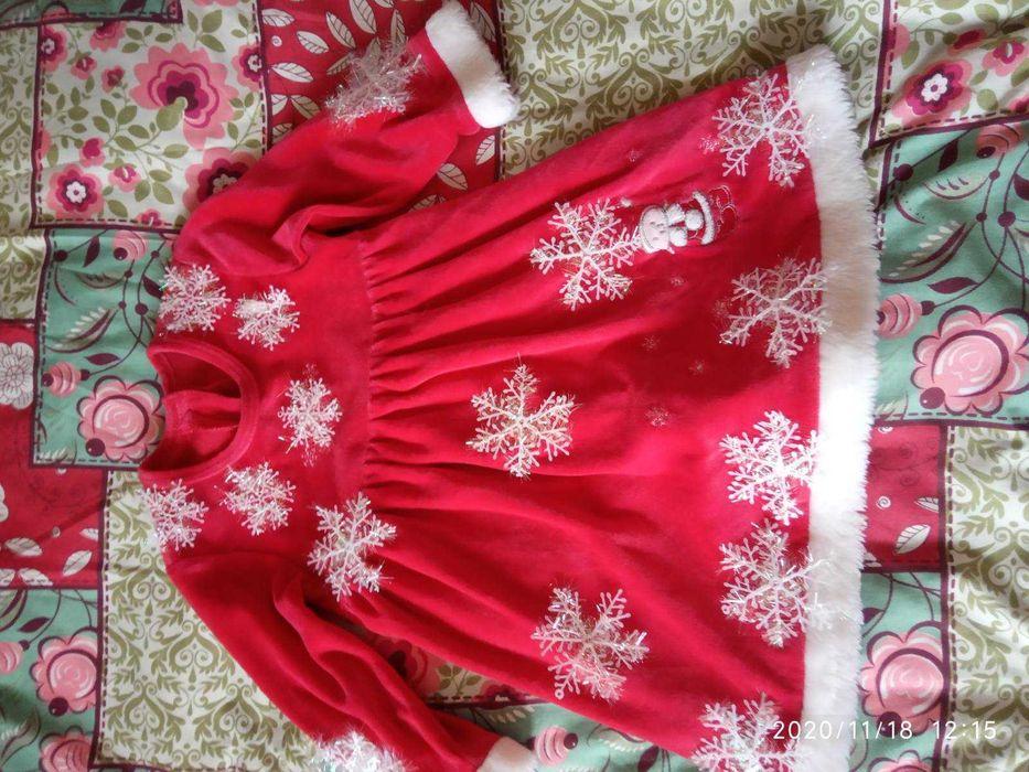 Платье новогоднее. Тёплое можно на утренник и на каждый день. Харьков - изображение 1