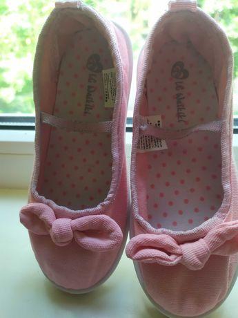 Тапочки ,туфельки