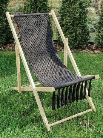 Leżak plażowy drewniany/ makrama / czarny