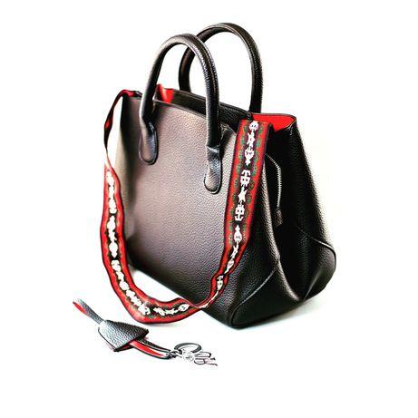 Продам модну дизайнерську сумку